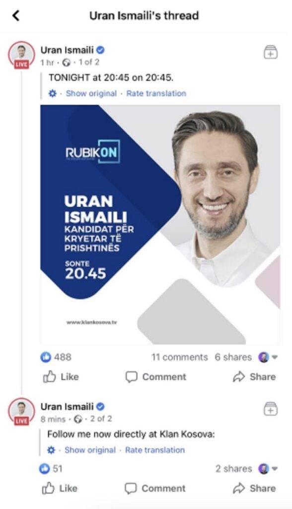 Facebook Thread