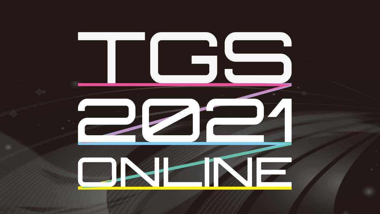 Tokyo Game Show 2021, tutto ciò che bisogna sapere per non perdersi l'evento